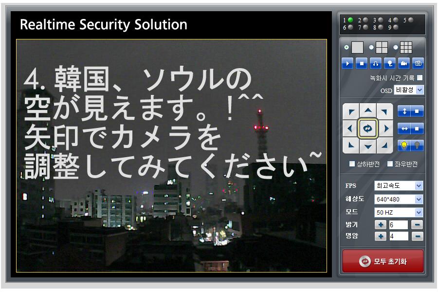 내용-서비스-ip카메라-04.jpg
