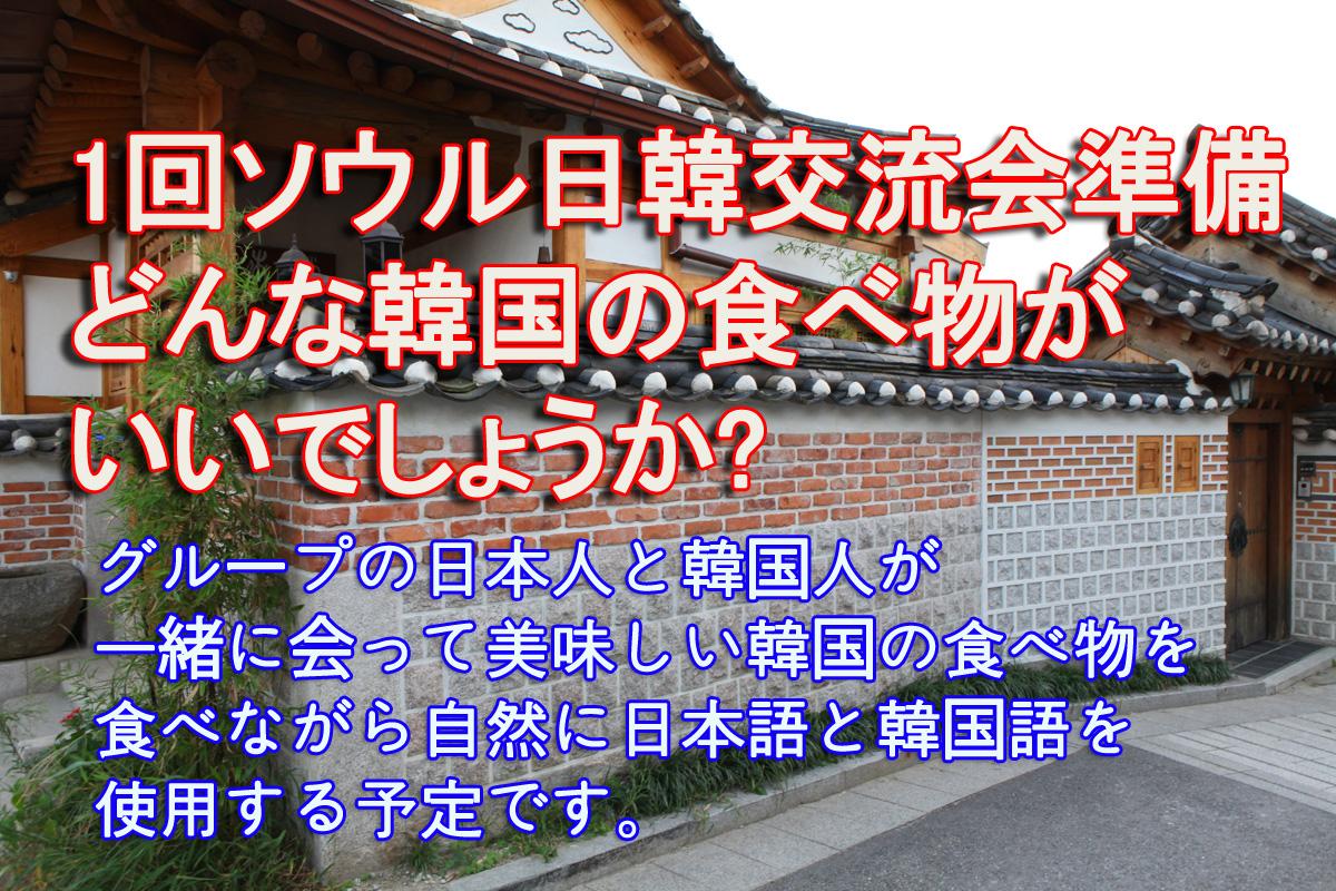 페이스북-공지-커버(1회교류회준비).jpg
