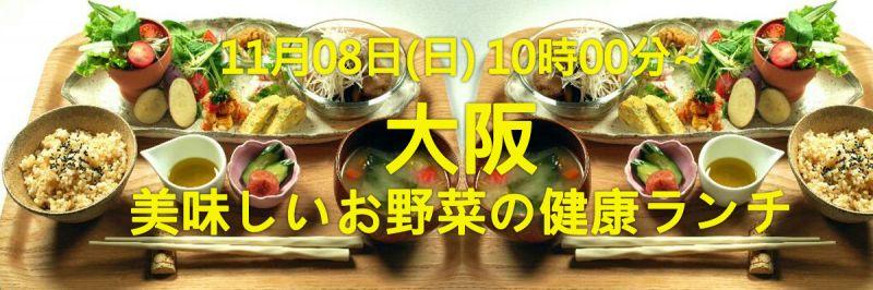 페이스북-이벤트-타이틀-오사까-06.jpg