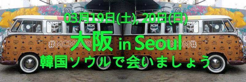 페이스북-이벤트-타이틀-오사까-160319.jpg