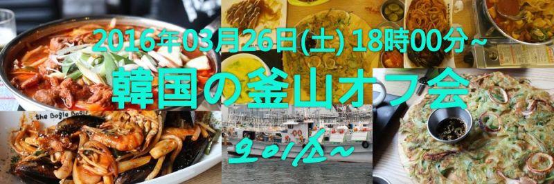 페이스북-이벤트-타이틀-부산-12.jpg