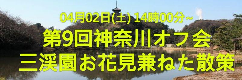 페이스북-이벤트-타이틀-요코하마-09.jpg