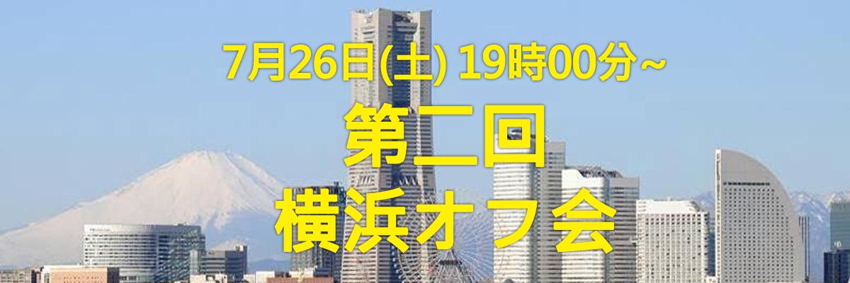 페이스북-이벤트-타이틀-요코하마-01.jpg