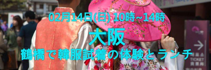 페이스북-이벤트-타이틀-오사까-160214.jpg