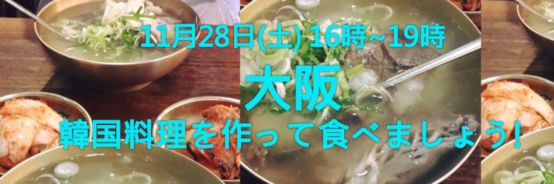 페이스북-이벤트-타이틀-오사까-08.jpg