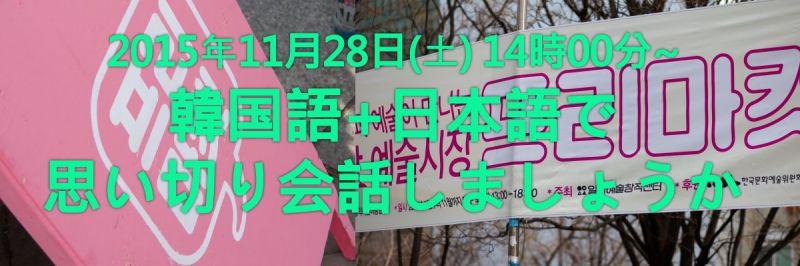 페이스북-이벤트-타이틀-서울-201511.jpg