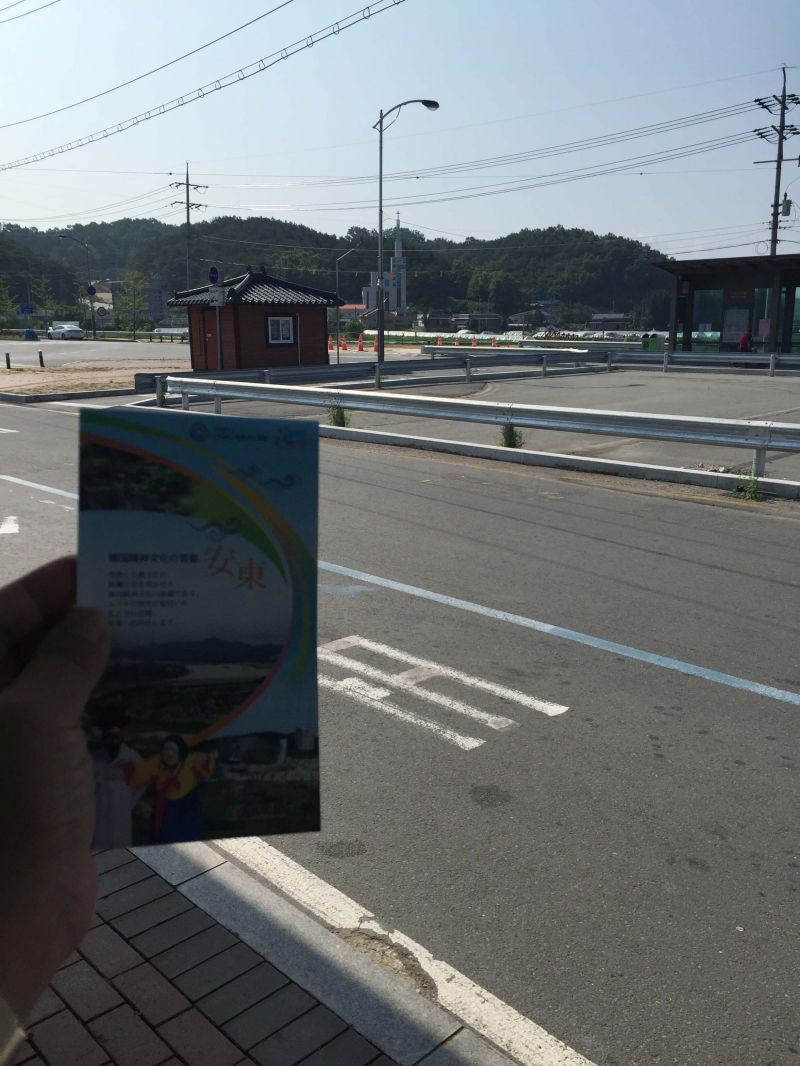 韓国旅行iPhone 094.jpg