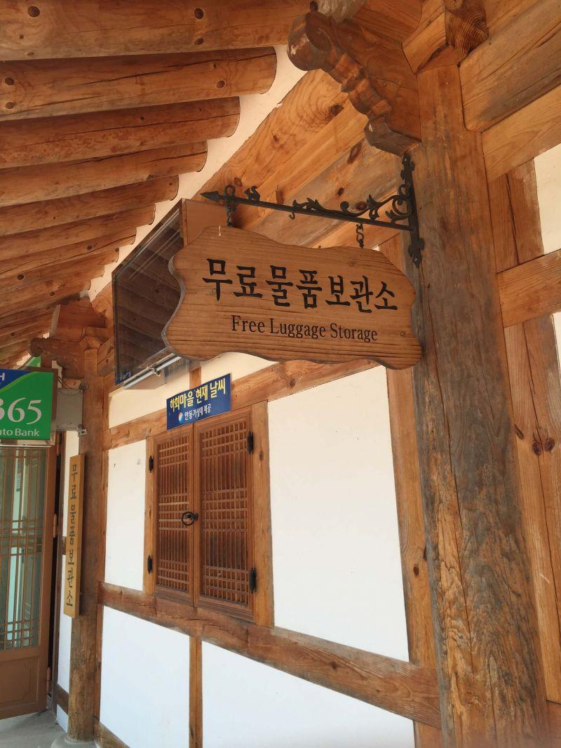 韓国旅行iPhone 147.jpg